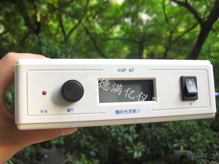 信光XGP-60光泽度仪 光泽计