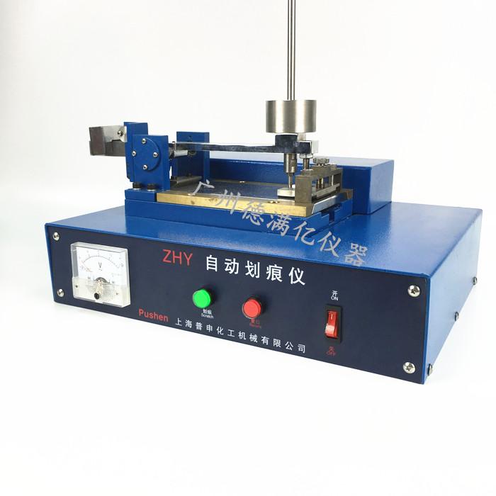 ZHY型自动划痕仪