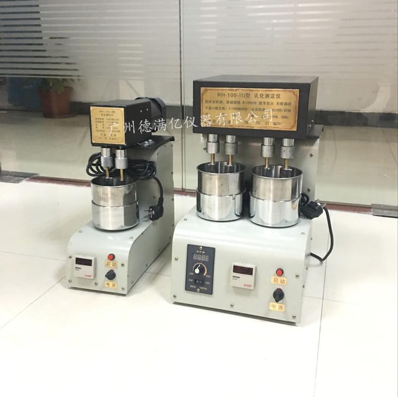 RH-100油墨乳化测定仪