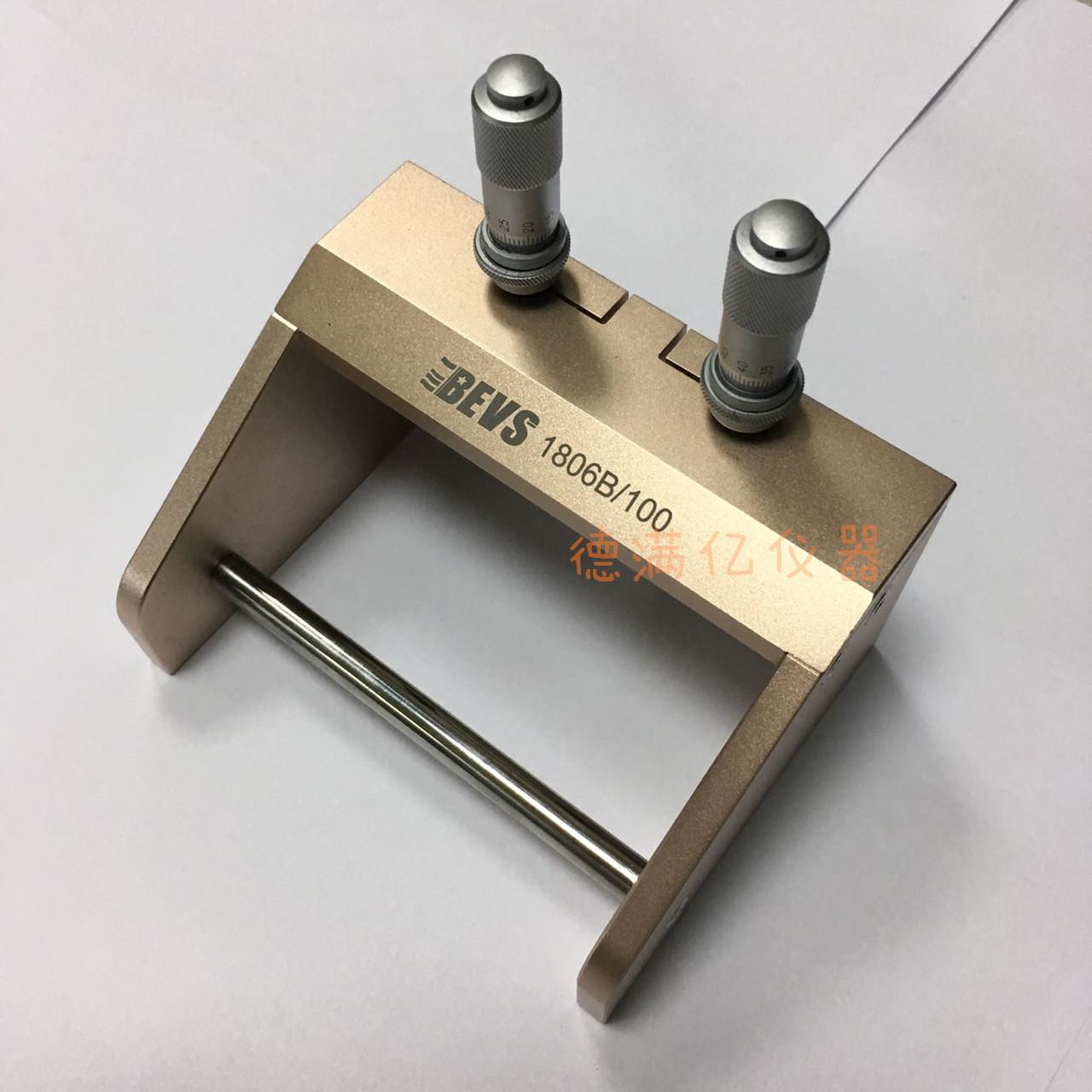 可调涂布器BEVS1806-100B