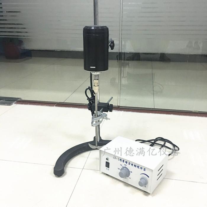 小型电动搅拌机JJ-100W